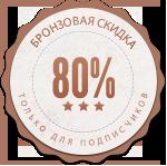 80_circle